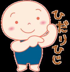 karadachan_hp__hidarihiji.png