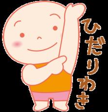 karadachan_hp__hidariwaki.png