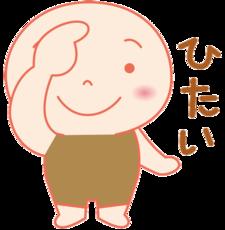 karadachan_hp__hitai.png