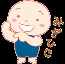 karadachan_hp__migihiji.png