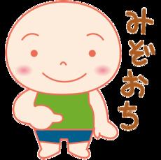 karadachan_hp__mizoochi.png