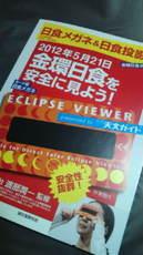 20120225233009.jpg