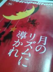 20121113000211.jpg