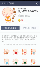 2015081100030.png