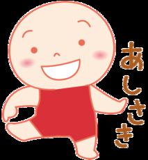 karadachan_hp__asisaki.png