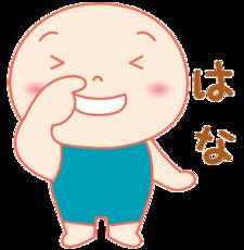 karadachan_hp__hana.png