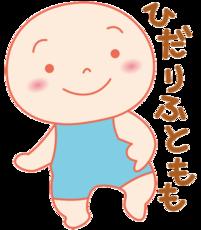 karadachan_hp__hidarifutomomo.png