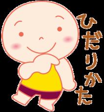 karadachan_hp__hidarikata.png