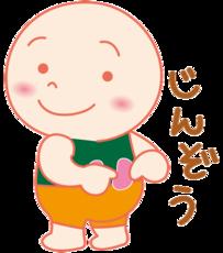 karadachan_hp__jinzou.png