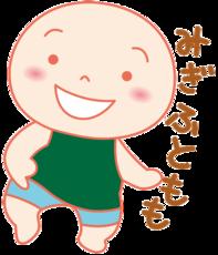 karadachan_hp__migifutomomo.png