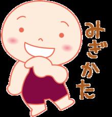 karadachan_hp__migikata.png