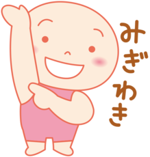 karadachan_hp__migiwaki.png